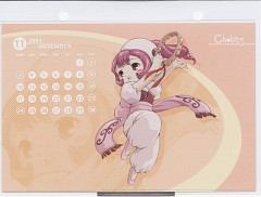 Sumomo (Chobits)