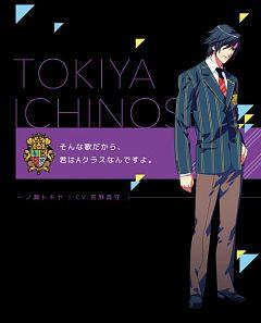 Ichinose Tokiya