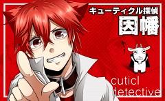 Cuticle Tantei Inaba