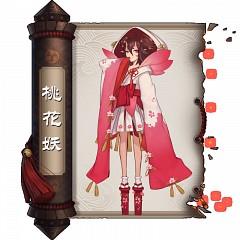 Momo no Sei (Onmyouji)