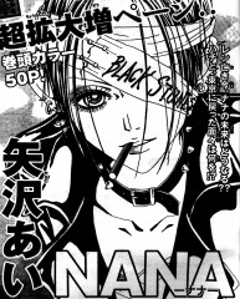 Osaki Nana