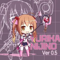 Nijino Yurika