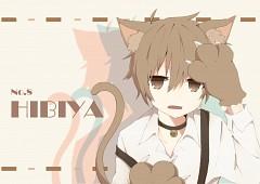 Amamiya Hibiya