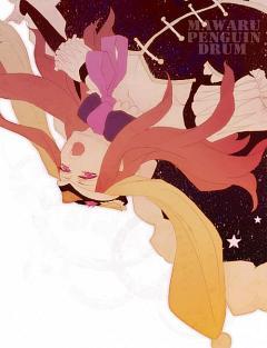 Princess of the Crystal