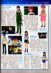 A Certain Magical Index The Movie: The Miracle Of Endymion