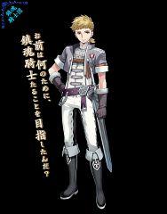 Gran (Ryuu Hoshi no Varnir)