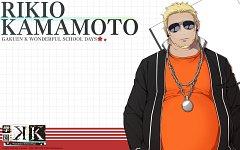 Kamamoto Rikio