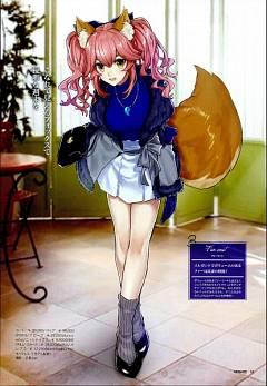 Caster (Fate/EXTRA)