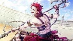 Gawain (Princess Arthur)