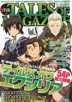 Tales of Magazine