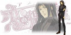 John Smith (abunai Koi No Sousashitsu)
