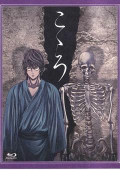 Sensei (Aoi Bungaku)