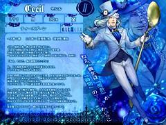 Cecil (Pixiv Id 203656)
