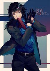 Tomioka Giyuu