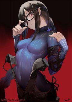 Assassin (Yu Miaoyi)
