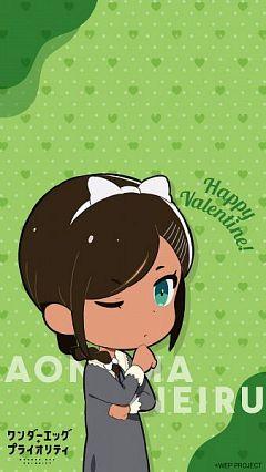 Aonuma Neiru