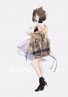 Silence (Arknights)
