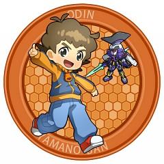 Yamano Ban