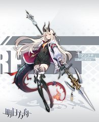 Reed (Arknights)