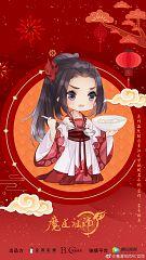 Wen Qing
