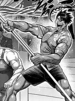 Yoroizuka Saw Paing