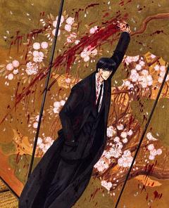Sakurazuka Seishirou