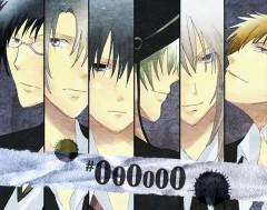 000000 ~ Ultra Black
