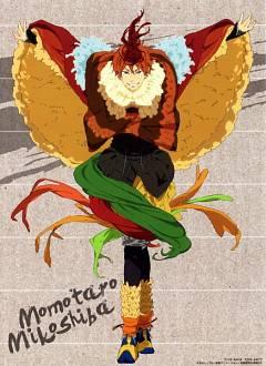 Mikoshiba Momotaro