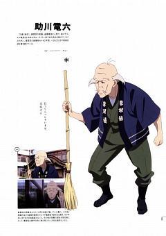 Sukekawa Denroku