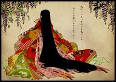 Suetsumu Hana