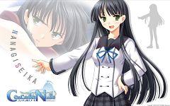 Nanagi Seika