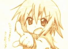 Kusakabe Misao (Lucky Star)
