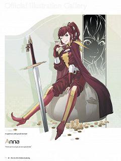 Anna (Fire Emblem: Kakusei)