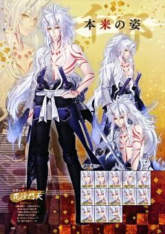 Kazuya (Toki no Kizuna)