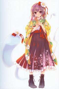 Hieda no Akyuu