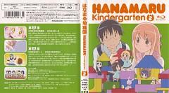 Hanamaru Kindergarten