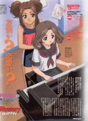 Piano: The Melody of a Young Girl's Heart