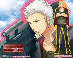 Kurobe Daigo