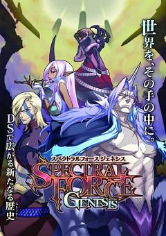 Spectral Force Genesis