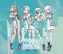Photon Maiden