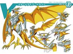 Star Drive Dragon