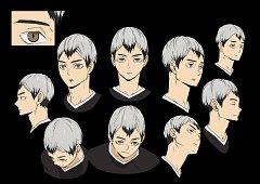 Kita Shinsuke