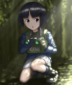 Sono Midoriko