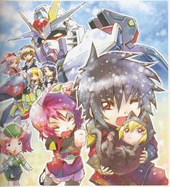 Mobile Suit Gundam SEED Destiny