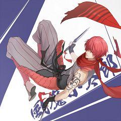 Assassin (Fuuma Kotarou)
