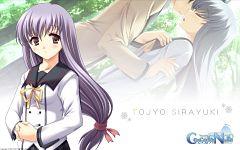 Toujou Shirayuki