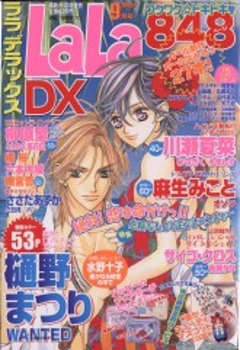 LaLa (Magazine) (Source)
