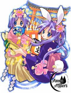 Hiiragi Twins