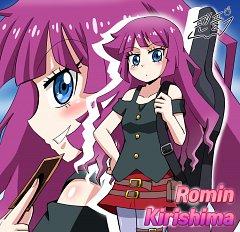 Kirishima Romin