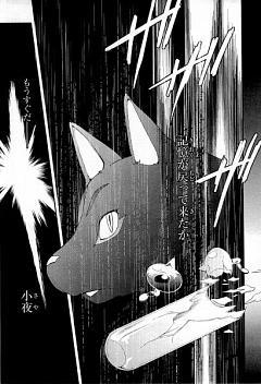Watanuki Kimihiro (Dog)